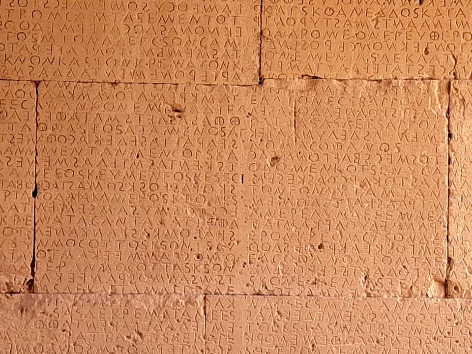 tablice zapisane prawem doryckim gortyna